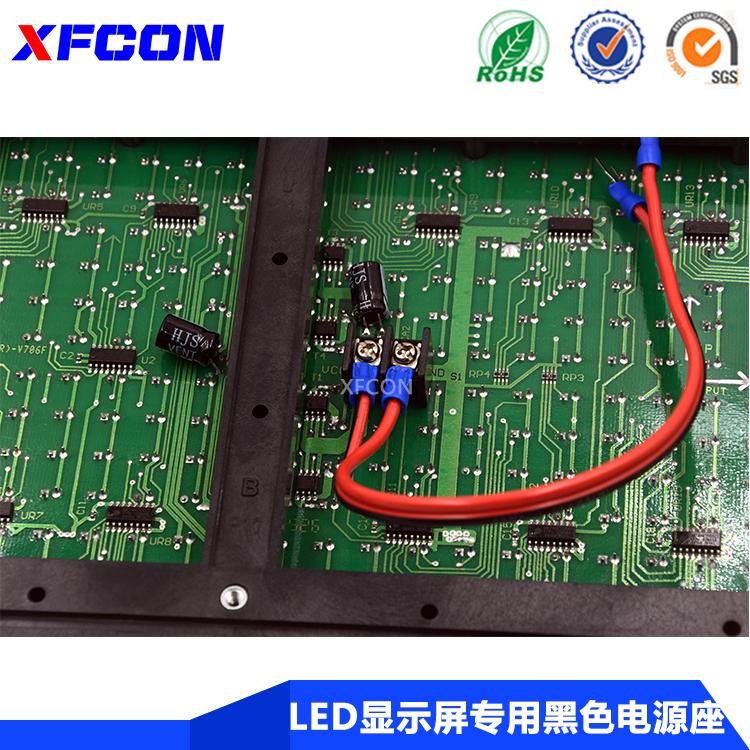 led显示屏单元板专用黑色电源座 u型接线端子电源座 焊板电源座